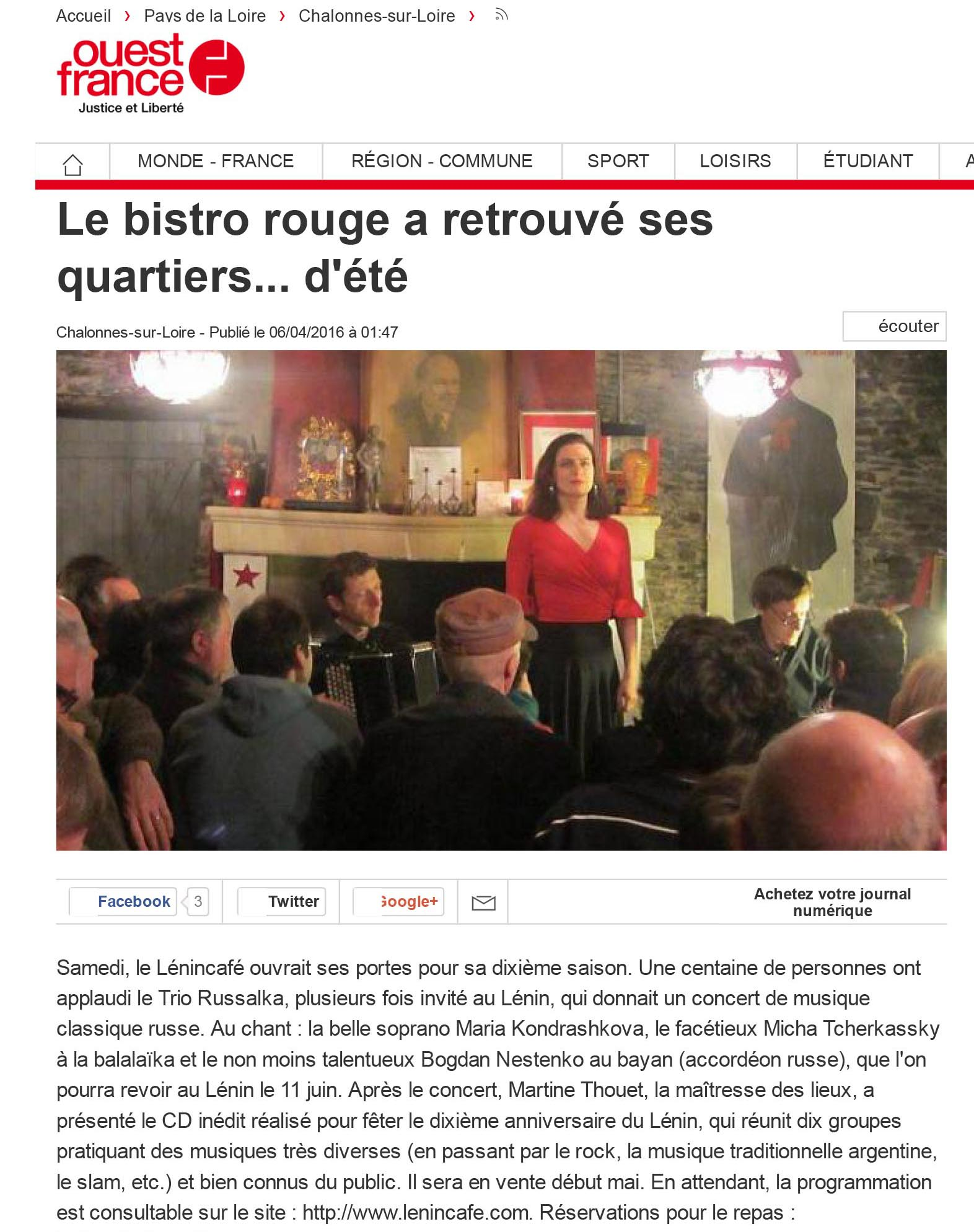 Ouest France 2016